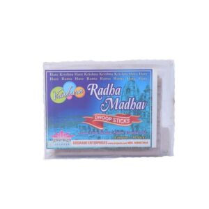 Radha Madhav Dhoop