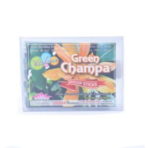 Green Champa Dhoop