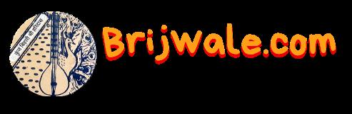 Brijwale